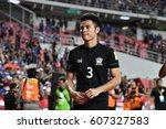 bangkok thailand mar23... | Shutterstock . vector #607327583