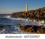 ninini point lighthouse on... | Shutterstock . vector #607333907