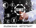 sme. small and medium sized...   Shutterstock . vector #607375697