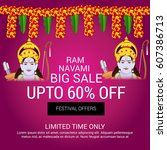 vector illustration of a sale... | Shutterstock .eps vector #607386713