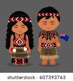 maori. new zealanders in... | Shutterstock .eps vector #607393763