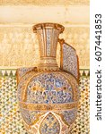 Small photo of Alhambra Vase of the Gazelles, The Great Hall of Comares, Alhambra palace