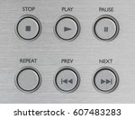Small photo of Musical center adjustment knobs on the aluminum background