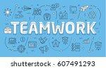 linear flat illustration for...   Shutterstock .eps vector #607491293
