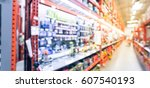 blurred large hardware store in ... | Shutterstock . vector #607540193