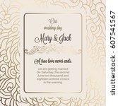 antique baroque luxury wedding...   Shutterstock .eps vector #607541567
