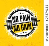 no pain no gain.inspiring... | Shutterstock .eps vector #607574153