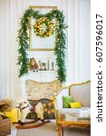 beautiful christmas children's... | Shutterstock . vector #607596017