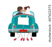 couple driver car just married | Shutterstock .eps vector #607622573
