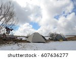 camp of mountaineers ... | Shutterstock . vector #607636277