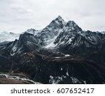 himalaya mountains. hiking in... | Shutterstock . vector #607652417