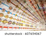 osaka  japan   march 6  2016  ... | Shutterstock . vector #607654067