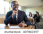 first day of new career for... | Shutterstock . vector #607862357