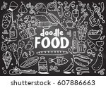 food and drink  doodles... | Shutterstock .eps vector #607886663