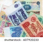 Banknotes Of The Ussr   One ...