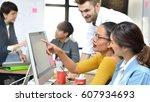 group of businesspersons having ...   Shutterstock . vector #607934693