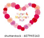 mother's day vintage greeting... | Shutterstock .eps vector #607945163