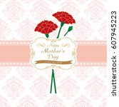 mother's day vintage greeting... | Shutterstock .eps vector #607945223