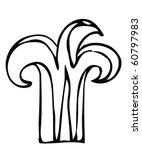 crown | Shutterstock . vector #60797983