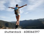 girl tourist with backpack... | Shutterstock . vector #608066597