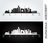 beijing skyline and landmarks