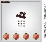 media player icons vector | Shutterstock .eps vector #608283437