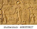 Egyptian Hieroglyphs  Gods