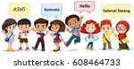 boys and girls from different... | Shutterstock .eps vector #608464733