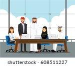 business people having board... | Shutterstock .eps vector #608511227