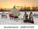 yamal  russia   february 15 ... | Shutterstock . vector #608519183