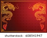 chinese traditional template... | Shutterstock .eps vector #608541947