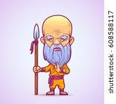 buddhist warrior monk. isolated ... | Shutterstock .eps vector #608588117