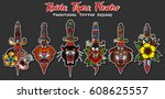 vector knives  tigers  flowers... | Shutterstock .eps vector #608625557
