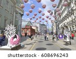 moscow   russia   may 1  2016 ...   Shutterstock . vector #608696243