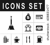 broom icon  cleaner sign   Shutterstock .eps vector #608831477
