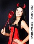 Beautiful  Skinny Girl Devil...