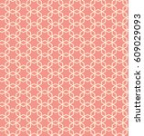 vector geometric seamless... | Shutterstock .eps vector #609029093