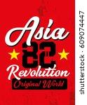 asia revolution t shirt print... | Shutterstock .eps vector #609074447