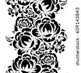 abstract elegance seamless...   Shutterstock . vector #609143843