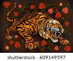 tiger and rose | Shutterstock .eps vector #609149597