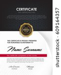 certificate template with... | Shutterstock .eps vector #609164357