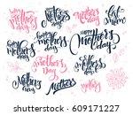 vector hand lettering happy... | Shutterstock .eps vector #609171227