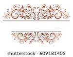 vintage calligraphic ornament ... | Shutterstock . vector #609181403