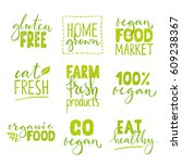 set of four organic food logo... | Shutterstock .eps vector #609238367