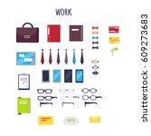 work equipment vector... | Shutterstock .eps vector #609273683