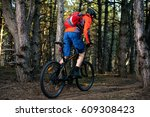 cyclist riding the bike on the... | Shutterstock . vector #609308423