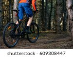 cyclist riding the bike on the... | Shutterstock . vector #609308447