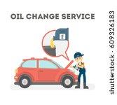 car mechanic in uniform change... | Shutterstock .eps vector #609326183