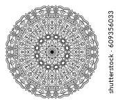mandala for painting. vector...   Shutterstock .eps vector #609356033