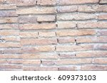 seamless texture of brown stone ... | Shutterstock . vector #609373103